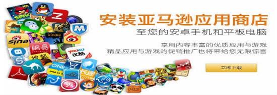 #Infographie du Mercredi : Top 20 des app en Chine