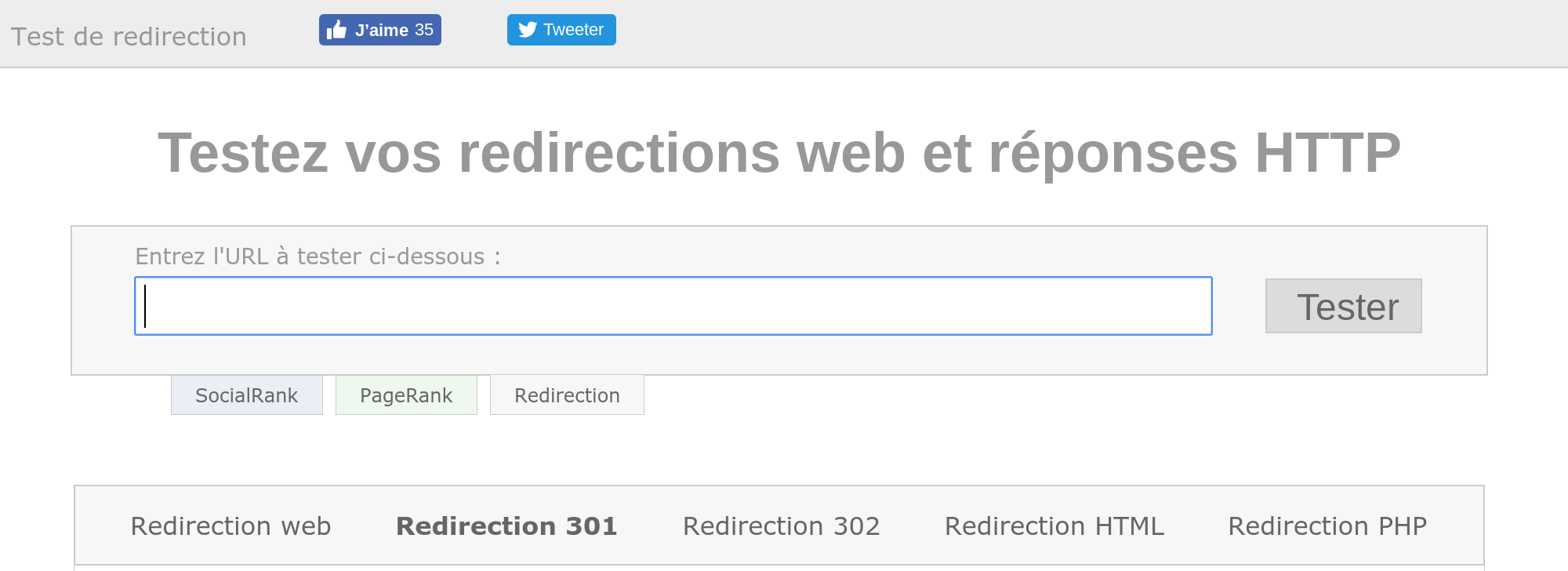 Outil test redirection 301