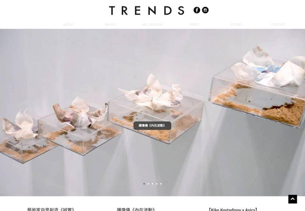 Site design Trends